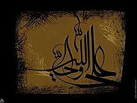 Nohay3 HAI ABBAS HAI dj jamil sajan 9838705787.mp3