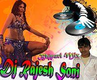 Dj Rajesh Soni - Tore Aglo Karem Barbaad [ Bhojpuri Mix] Dj Rajesh SoNi