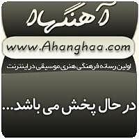 Mohsen Yeganeh - Khakestaram Nakon(www.persian-forum.de).mp3