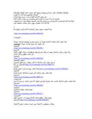 برامج مقالب الياهو.doc