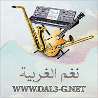 wlyd_alshamy_-_ahla_hla.mp3