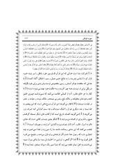025 فرقان.pdf