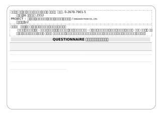 ตอบขัอซักถามระบบไฟฟ้า-okeanos.doc
