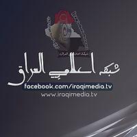 هيثم يوسف - حبيب الروح.mp3