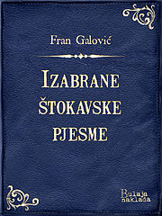 galovic_izabranestokavskepjesme.epub