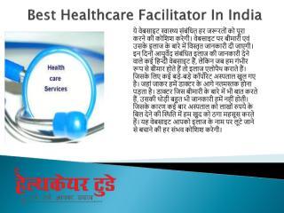 Best Healthcare Facilitator In India.pdf