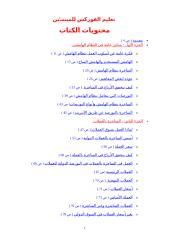 Forex4Arab.doc