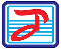เจ้าของอีกคน - บิ๊กวัน กันทรลักษ์ Feat. เฉลิมพล มาลาคำ.mp3