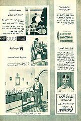 samir 0513 -06.02.1966.cbr