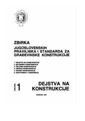 1. zbirka jugoslovenskih pravilnika i standarda za gradjevinske konstrukcije - dejstva na konstrukcije.pdf