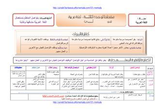 وحدة3.pdf