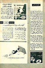 samir 0514 -13.02.1966.cbr