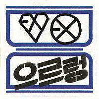 EXO-01-으르렁 (Growl)-128.mp3